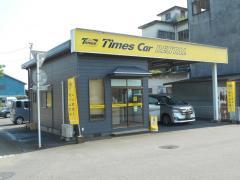 タイムズカーレンタル西都城駅前店
