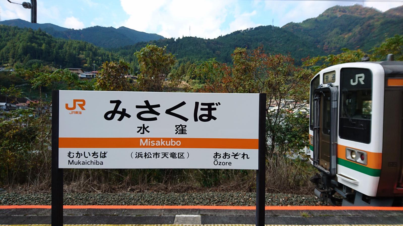 浜松 天気 予報 【一番当たる】浜松市南区の最新天気(1時間・今日明日・週間)