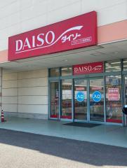 ザ・ダイソー パルティ・フジ見奈良店