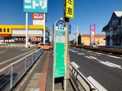 「北前橋」バス停留所