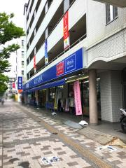 洋服の青山 広島出汐店