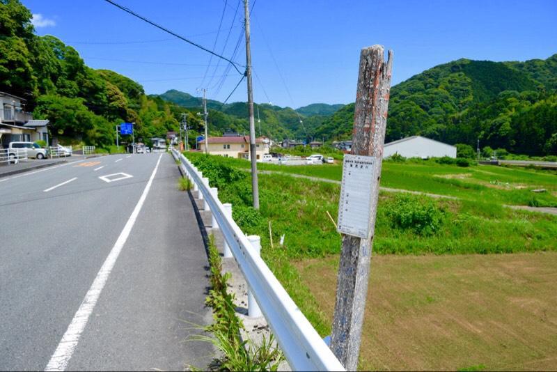 「稲梓中学校」バス停留所