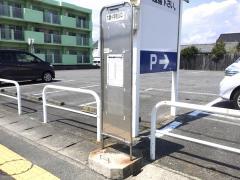 「大甕小学校入口」バス停留所