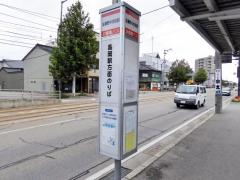 「志貴野中前」バス停留所
