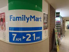 ファミリーマート 鶴岡市立荘内病院店