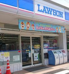 ローソン 小田原風祭店
