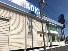 AOKI 堺泉北店