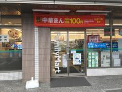 ファミリーマート 大江六丁目店