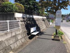 「柳谷戸」バス停留所