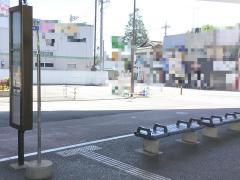「登戸駅(生田緑地口)」バス停留所