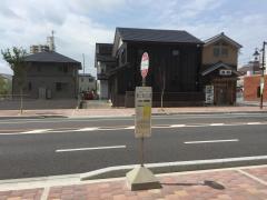 「アンフォーレ」バス停留所