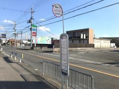 「白川住宅口」バス停留所
