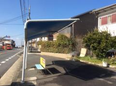 「米山台」バス停留所