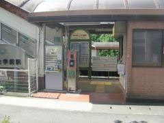 崇城大学前駅