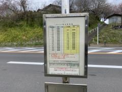 「十二社」バス停留所