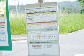 「青山小前」バス停留所