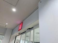 ユニクロ 港北東急店