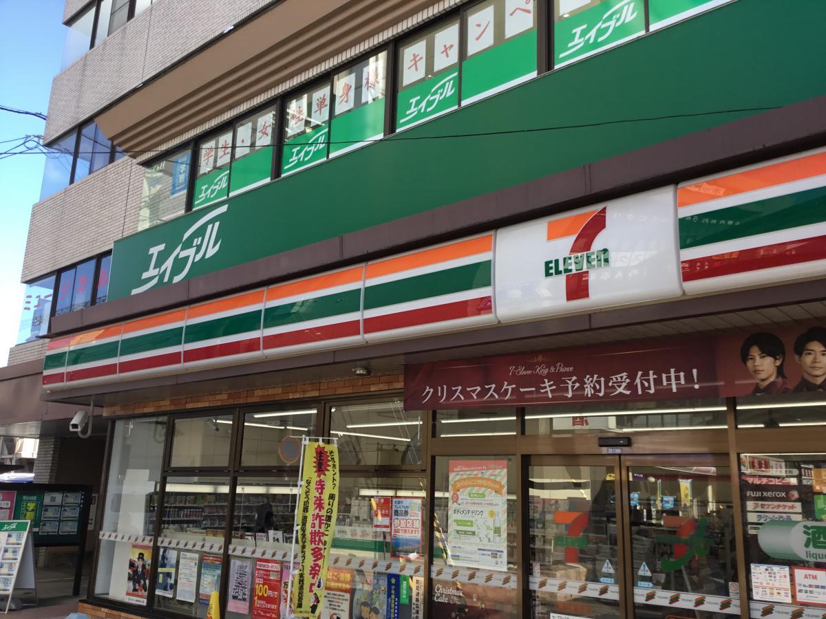小学校 瀬田 東