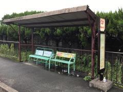 「田迎」バス停留所