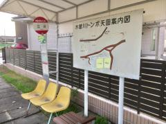 「江川」バス停留所