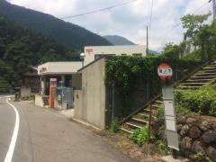 「宮ノ下」バス停留所