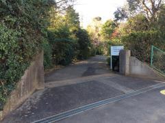 東京大学大学院薬学系研究科薬学部附属薬用植物園