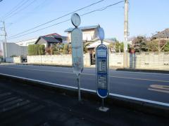 「東光院前」バス停留所