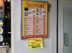 タワーレコード秋田店