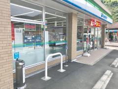 ファミリーマート 宇和島保田店