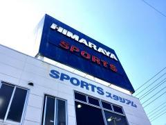 ヒマラヤスポーツ 沖縄北谷店