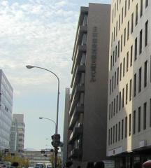 HIS 京都団体営業所