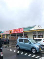 ダイレックス 小城店