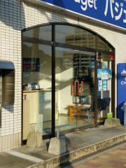 バジェットレンタカー広島駅前店