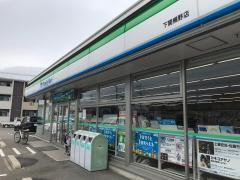 ファミリーマート 横野町一丁目店