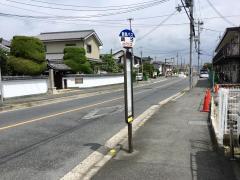 「調子」バス停留所