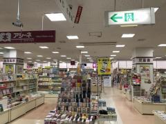アシーネ 裾野店