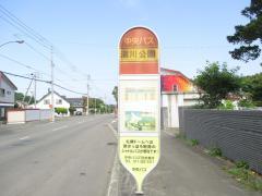 「湯川公園」バス停留所