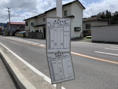 川俣警察署前