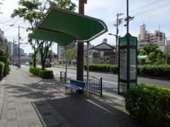 「長柄西」バス停留所