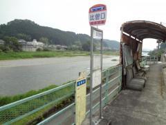 「比曽口」バス停留所