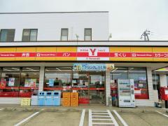 ヤマザキショップ 鵜殿店