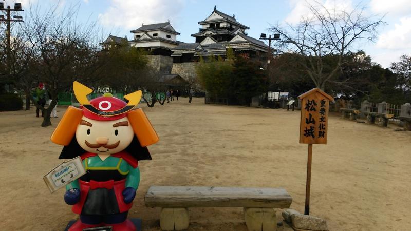 松山城と。。。