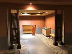 湯乃市 千葉鎌ヶ谷店