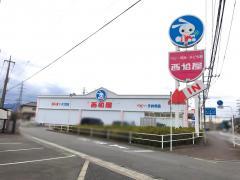 西松屋 城山店