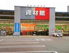DCMカーマ 金沢示野店