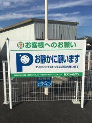 セブンイレブン 荒尾本村店