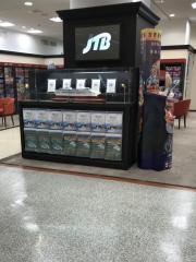 JTB名古屋松坂屋店