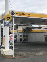 オリックスレンタカー宇都宮陽東店