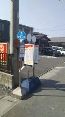 「天神ケ丘」バス停留所