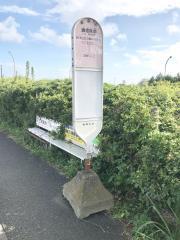 「通信隊前」バス停留所